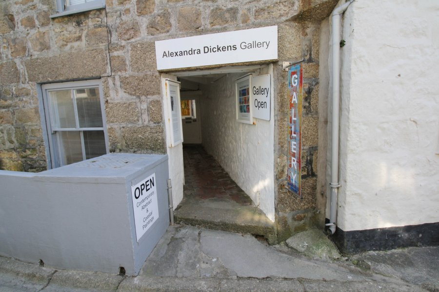 Our closest gallery, just around the corner